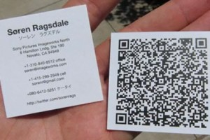 Interactive Impact with a QR Code